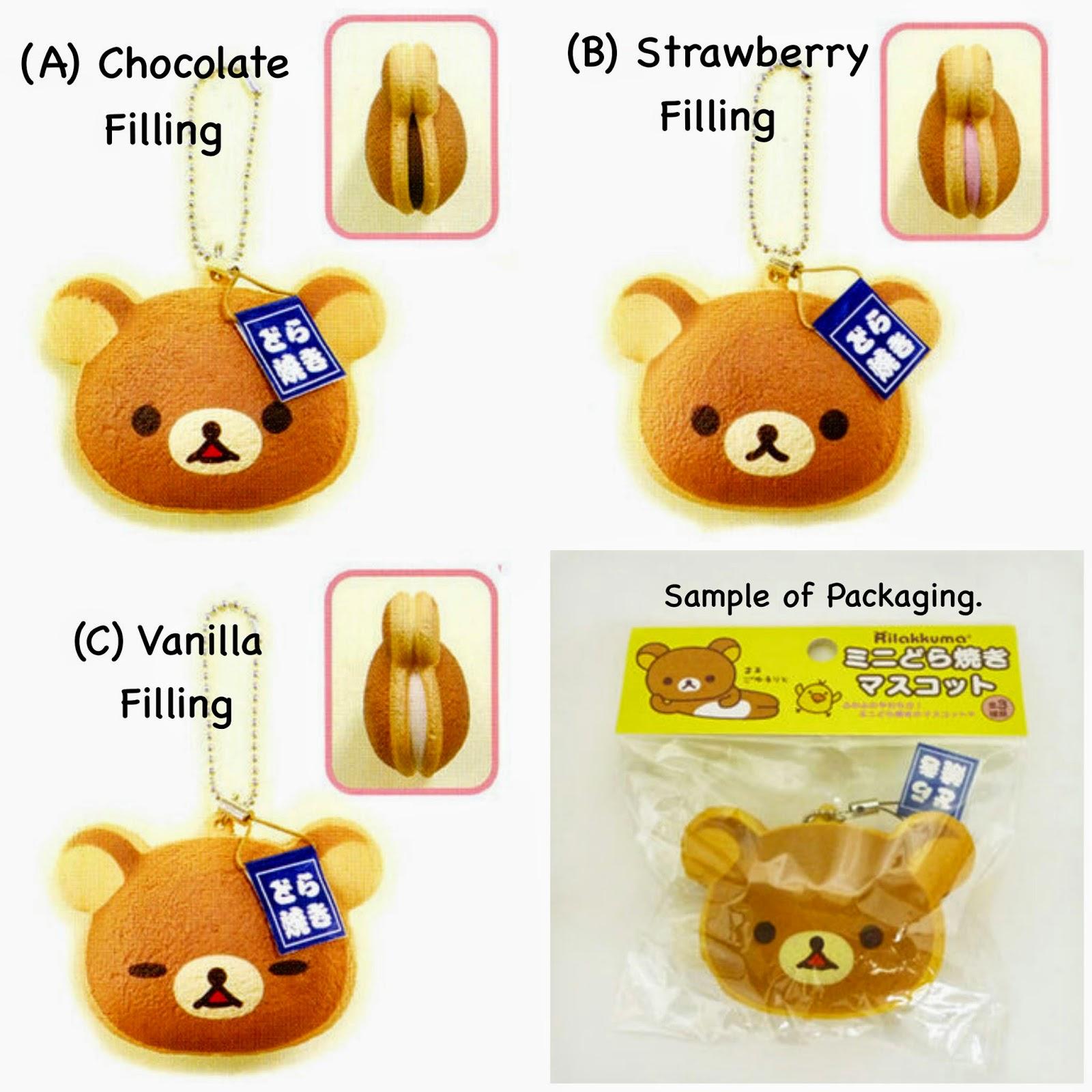 Squishy Breadou Torto : Sue s Cutie Closet : Squishy Update: Rilakkuma Dorayaki & Cupcake, Breadou Torto & Roti Toast ...