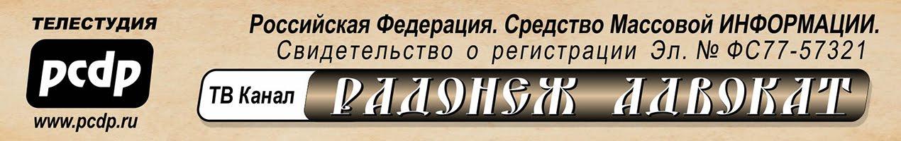 Православный центр