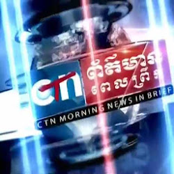 [ CNC TV ] CTN Daily News 10-Mar-2014 - TV Show, CTN Show, CTN Daily News