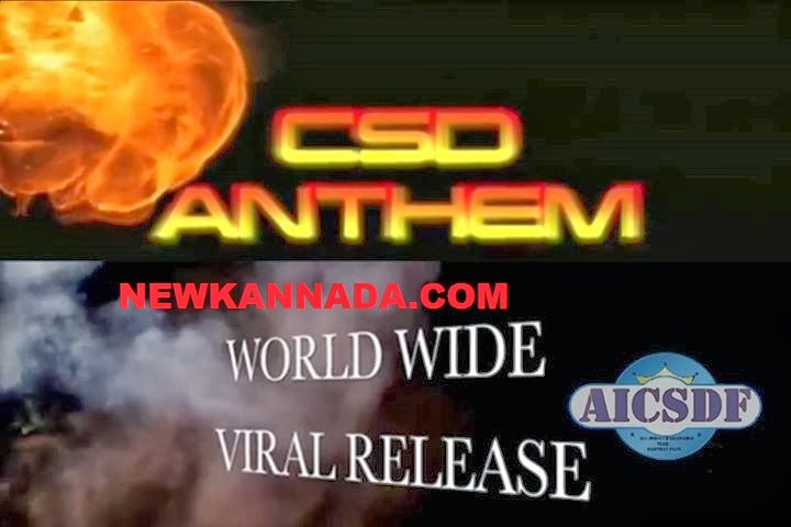 Challenging Star Darshan (CSD) Anthem By NewKannada