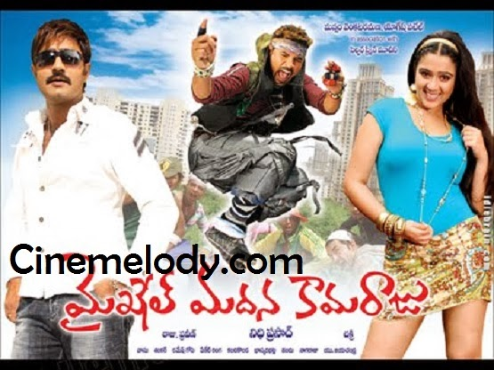 Michael Madana Kamaraju  Telugu Mp3 Songs Free  Download 2008