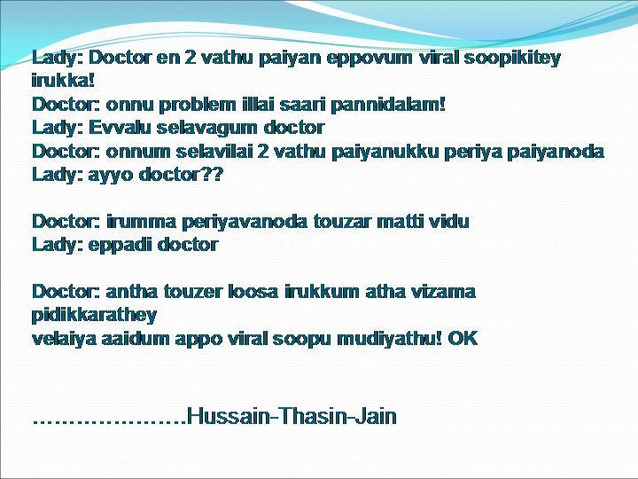 joke Tamil adult