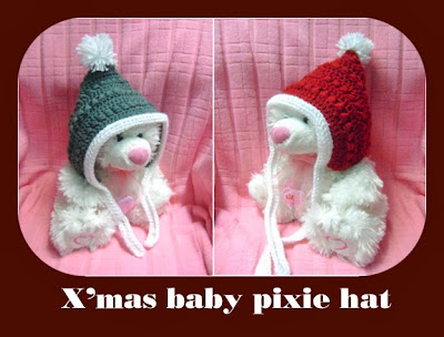 Christmas baby pixie hat