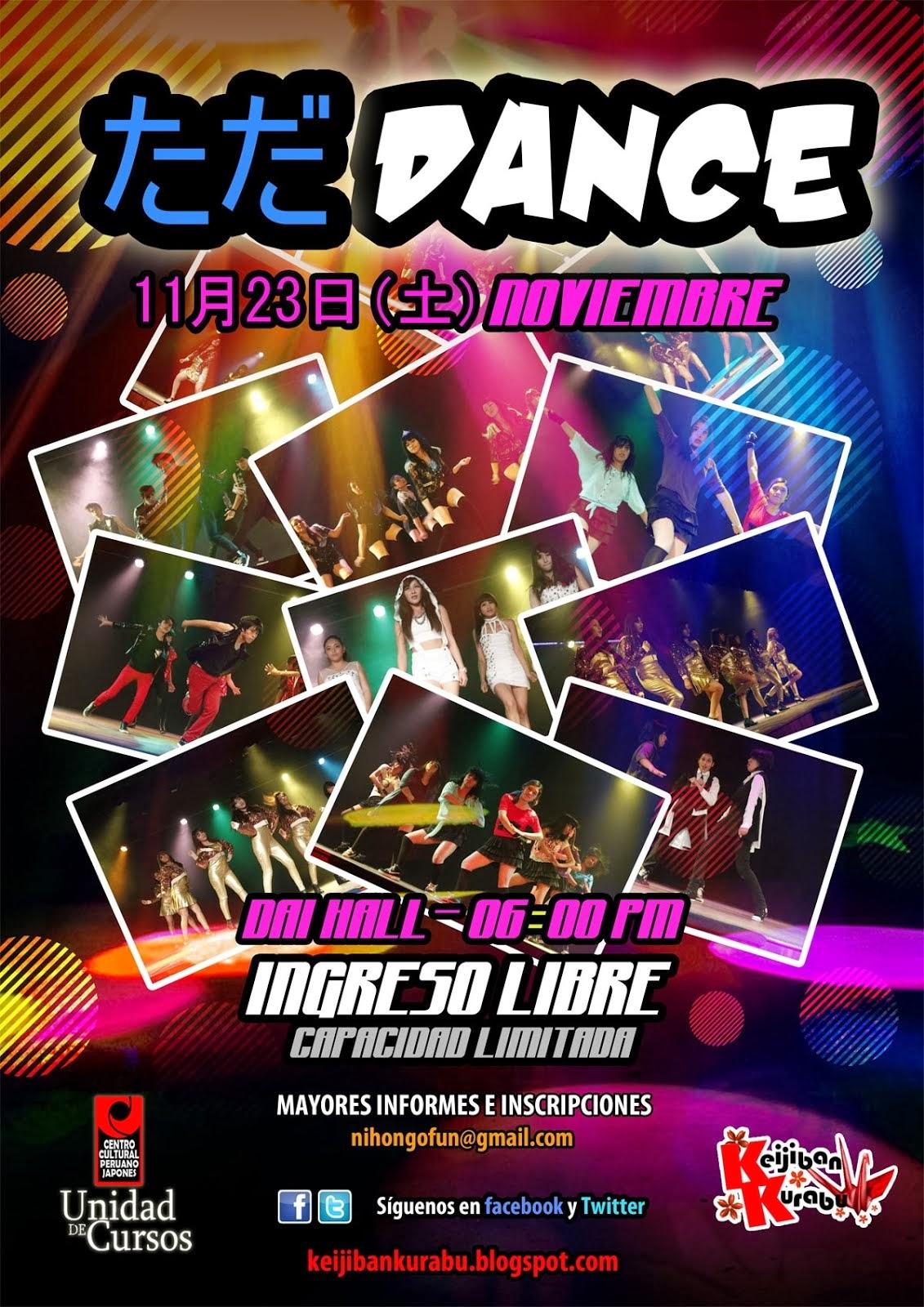 次のイベン 「TADA DANCE 」