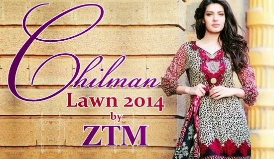 Chilman Lawn 2014
