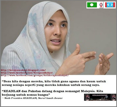 Naib Presiden KEADILAN, Nurul Izzah Anwar