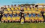 ΠΕΡΙΟΔΟΣ  1999-2000