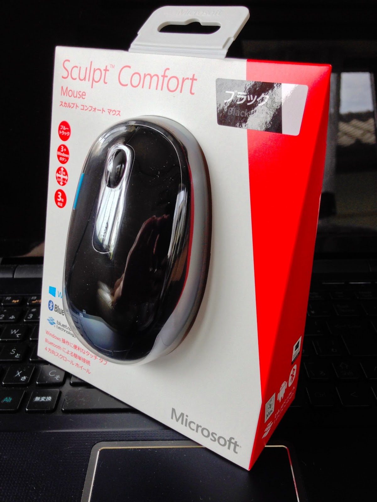 Nine Hundred Microsoft Sculpt Comfort Mouse