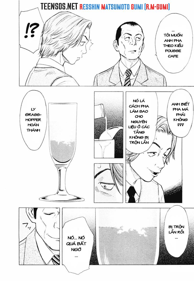 Bartender Chap 1 - Trang 17