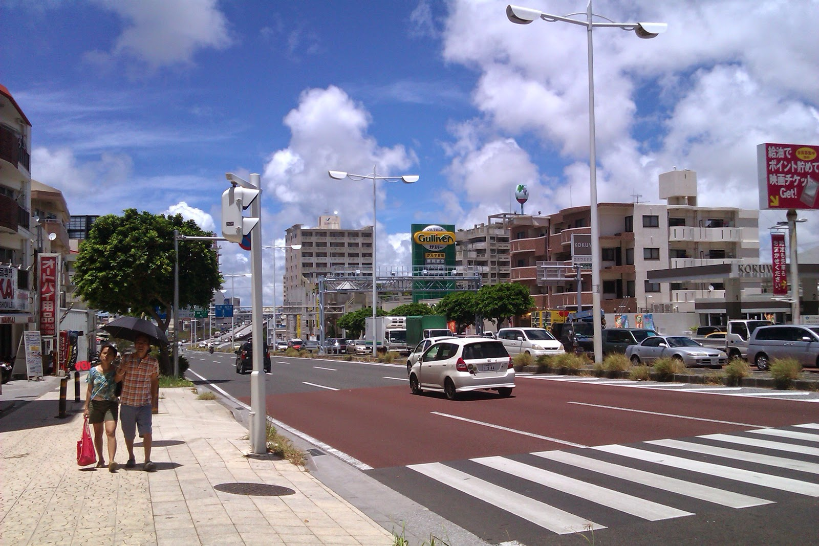 Naha city, Okinawa Japan