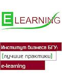 Наш сайт e.sbmt.by: