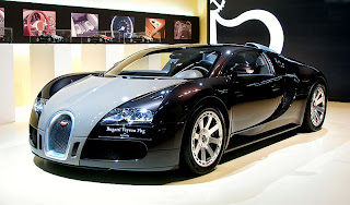 Bugatti Veyron | Mobil Termahal di Dunia