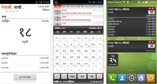 nepali parto apps for android smart phone user