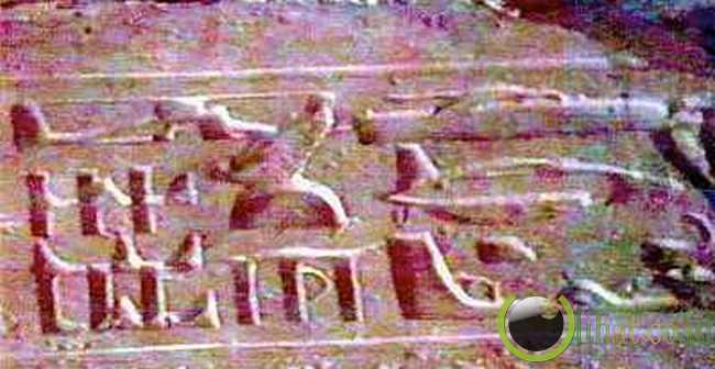 Mesir ukiran