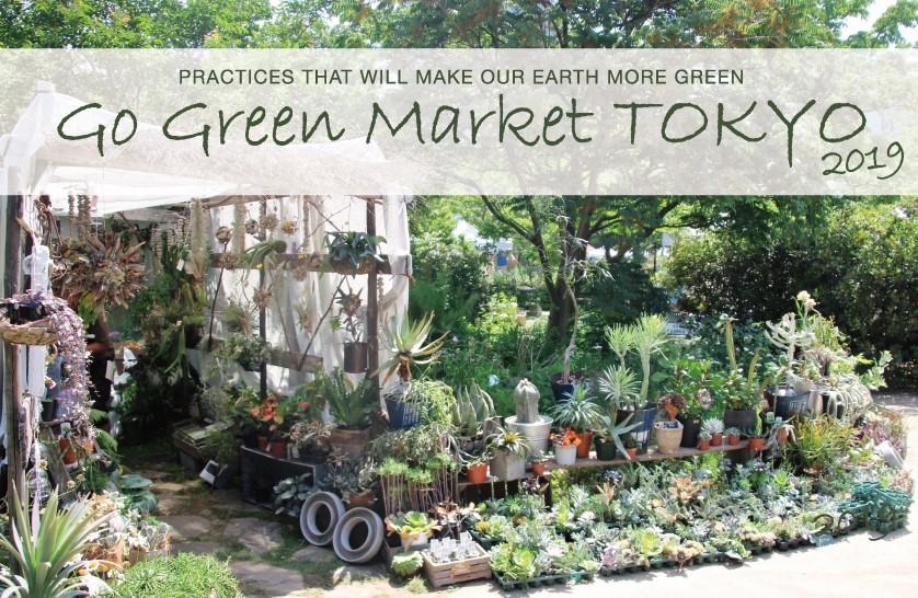 Go Green Market 2019,6/1,2 sat,sun