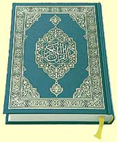 Green Koran with gold foil stamped cover