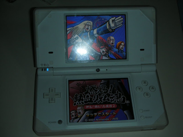 NDSi(Nintendo Dual Screen i)
