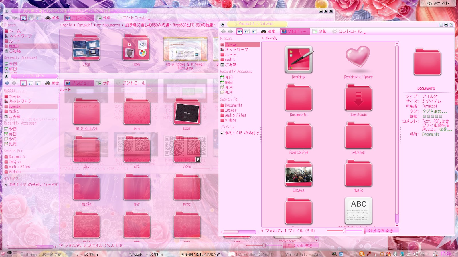 freebsd系os】pc-bsd10.0のデスクトップをカスタマイズ。簡単に萌え化