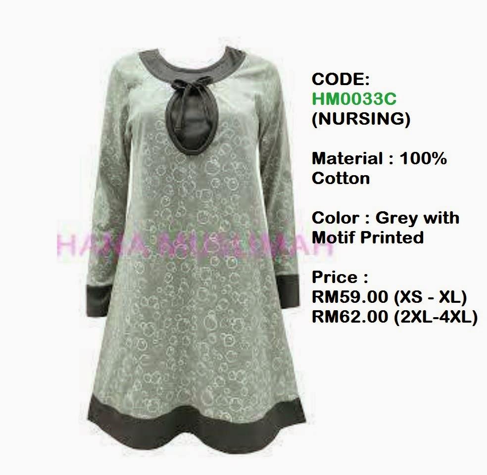 T-shirt-Hana-Muslimah-HM0033C