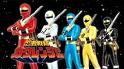 assistir - Ninja Sentai Kakuranger - Episódios - online