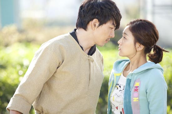 Song Il Gook (송일국) Ferment1