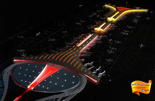 مطار بكين الجديد الأكبر و الأطول و الأضخم في العالم