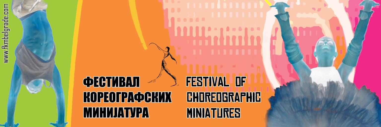 18. Festival koreografskih minijatura