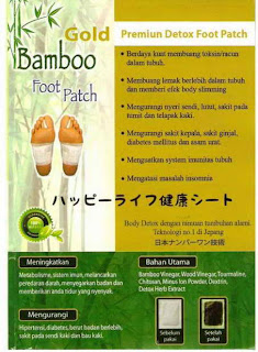 Koyo Kaki Bamboo Gold