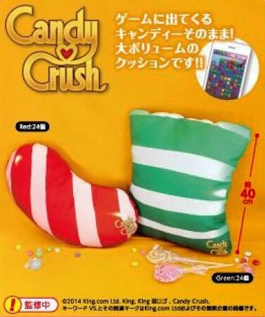 http://www.shopncsx.com/candycrush.aspx
