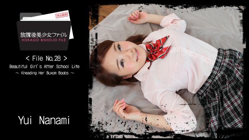 Yui Nanami Kneading Her Buxom Boobs