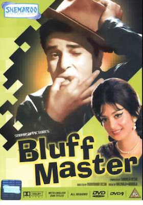 Bluff Master 1963 Hindi Movie Watch Online