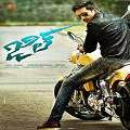 Jil Telugu Movie Review