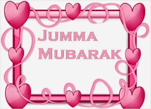 Allinallwalls : Jumma Mubarak Wallpapers, Juma Mubarik