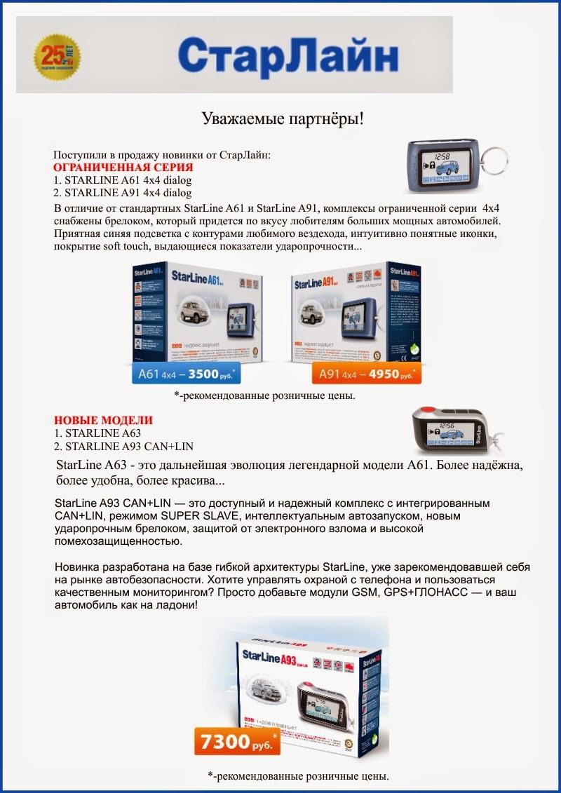 Virtuemart 3: делаем вывод товаров из подкатегорий в родительскую категорию или вывод товаров вложенных категорий