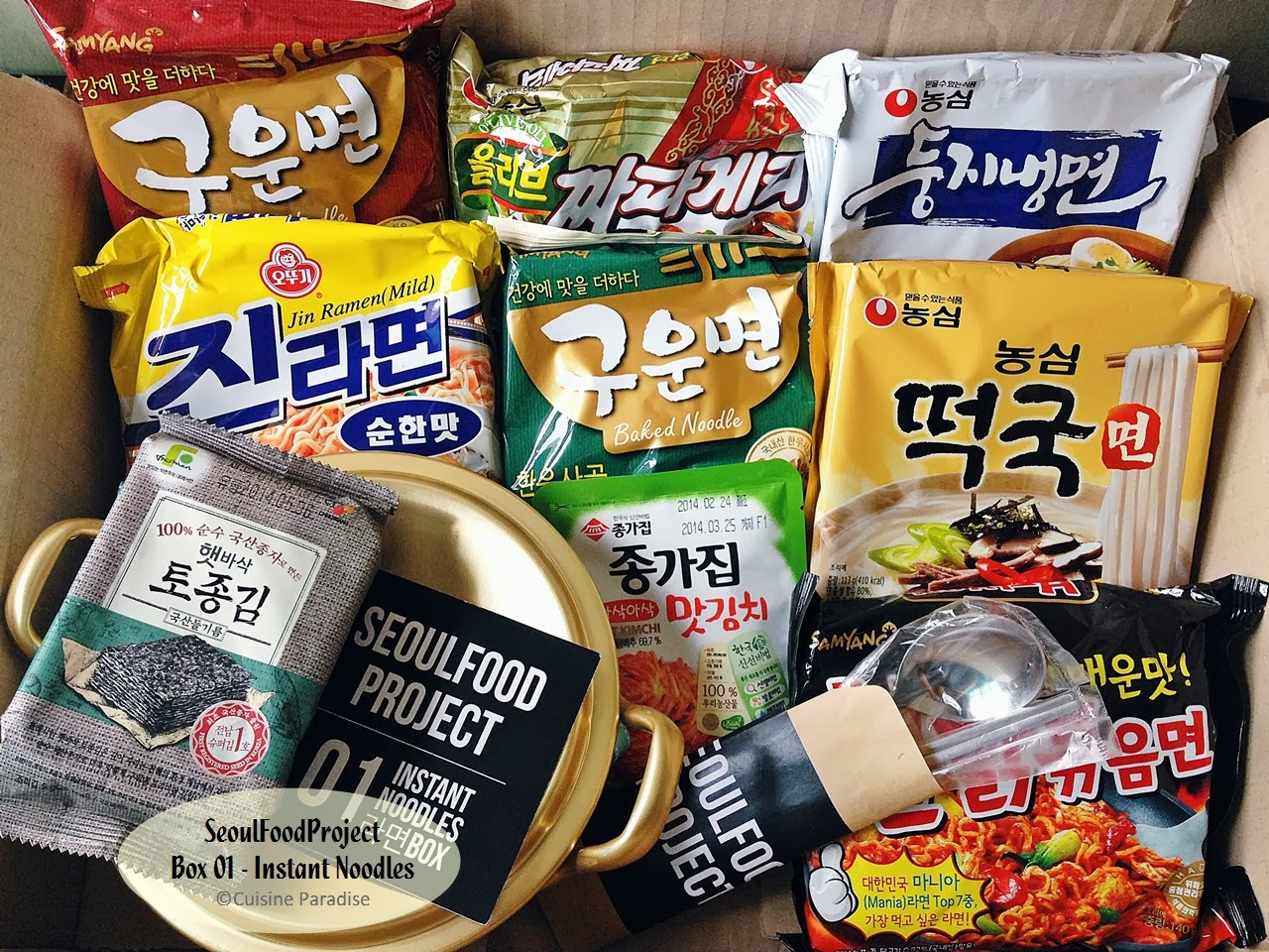 seoulfoodproject - #01 instant noodles box (with recipe + cooking video)