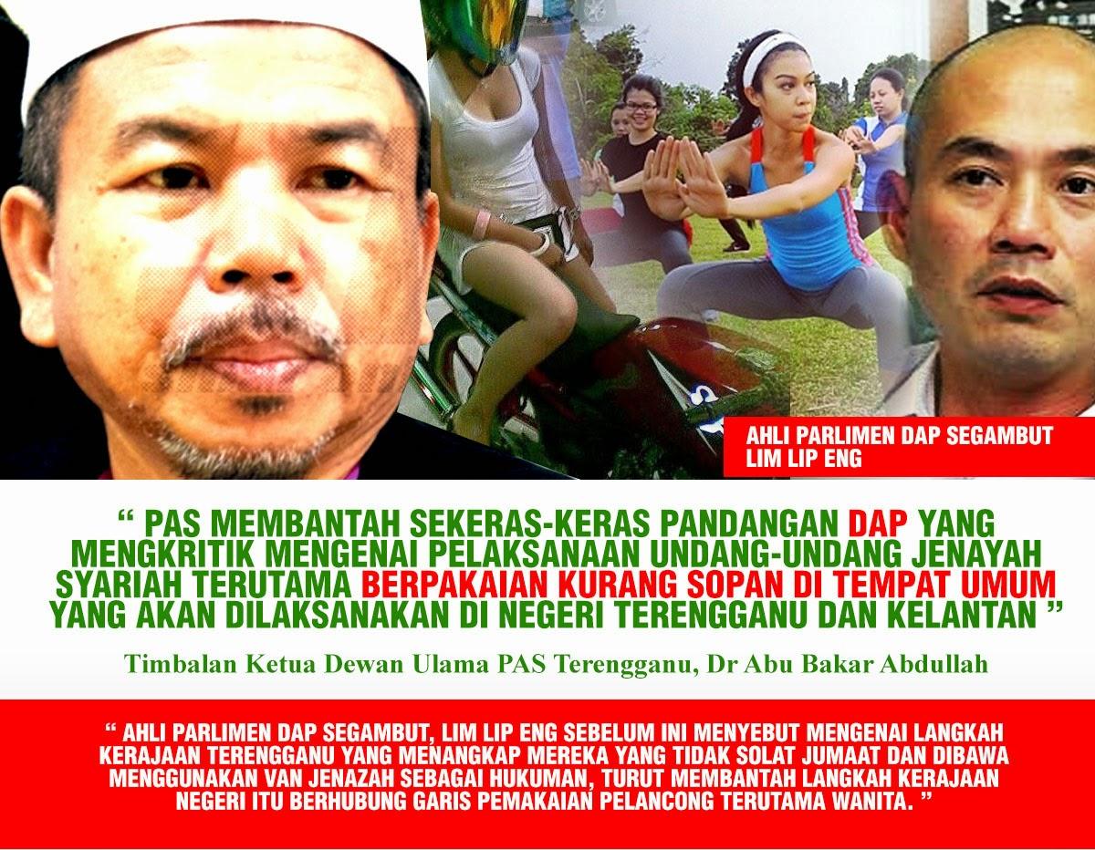 PAS DAP Bergaduh Lagi Lim Lip Eng Biadap Kena Sembur Dengan Dr Abu Bakar