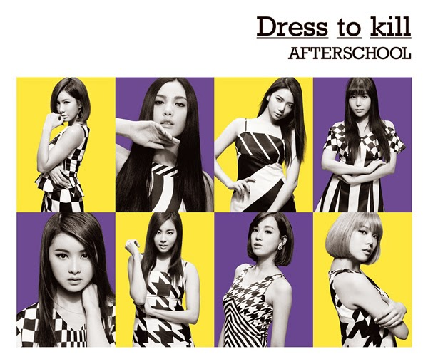 Preview del segundo álbum japonés de After School