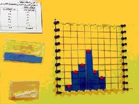 وسائل تعليمية رائعة لمادة الرياضيات 23.bmp