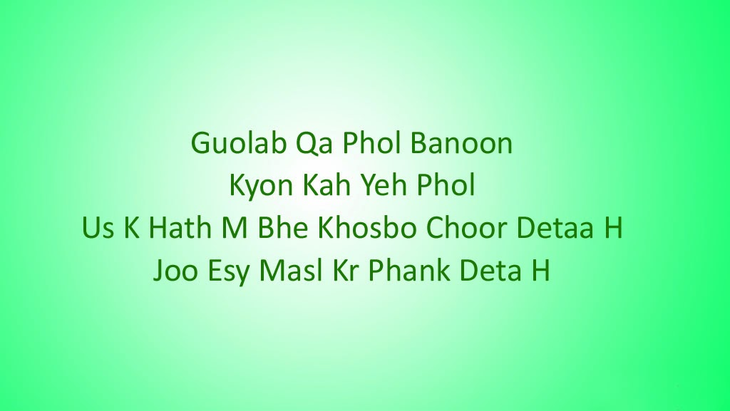 Funny Quotes On Life And Love In Hindi : Funny Quotes About Love And Life In Hindi With Images Poetry About ...