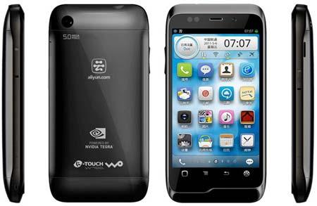 Daftar Harga Handphone K-Touch Terbaru September 2012