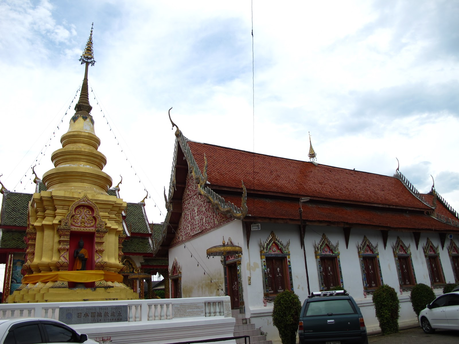 The Cube: Chiang Mai: Temples outside Moat Area