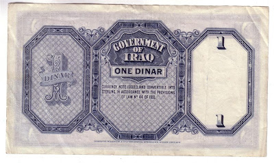Iraq currency money bank notes Dinar bill