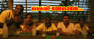 seri yemaane - Amen movie dialogues