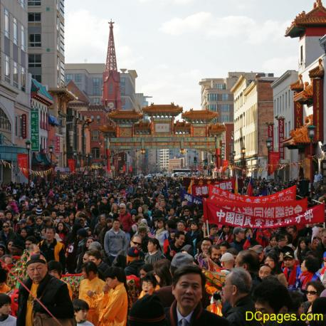 to celebrate the chinese new year the event features the traditional chinese dragon dance kung fu demonstrations and live musical entertainment with a - Chinese New Year Dc