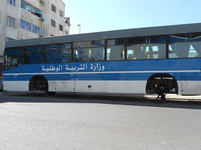 صورة معبرة عن حال قطاع التربية و التعليم بالمغرب
