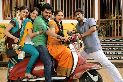 Telugu Cinema 'Bad Boy' stills