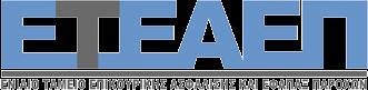 ΕΚΔΟΣΗ ΜΗΝΙΑΙΩΝ ΕΝΗΜΕΡΩΤΙΚΩΝ ΣΗΜΕΙΩΜΑΤΩΝ (ΤΕΑΠΑΣΑ/ΤΕΑΕΧ ΚΛΠ)