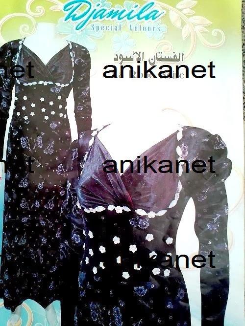 Magazine Ines Collection Robe d'intérieur 2013/2014/2015