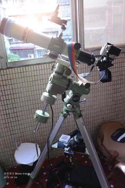 金星凌日 Venus transit 2012/ Pentax 75SDHF + MS3赤道儀 +Powermate 2.5x +Pentax K5 擴大攝影