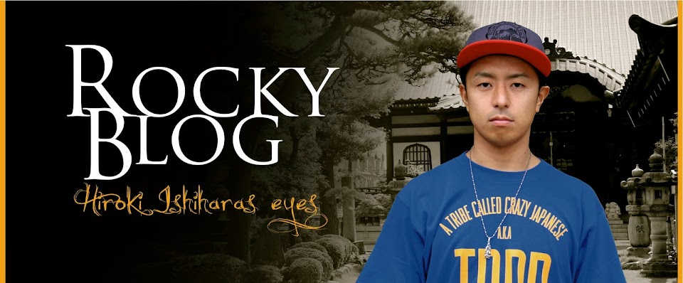 Rocky Blog